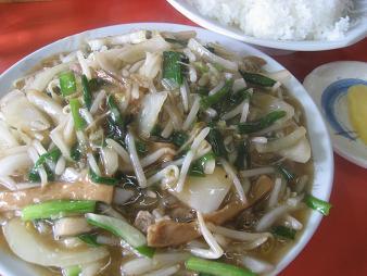 五香/野菜炒め