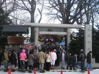 090101札幌諏訪神社