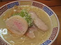 15_永坊/塩