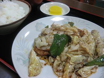 青龍/回鍋肉定食