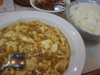 大連/麻婆豆腐定食