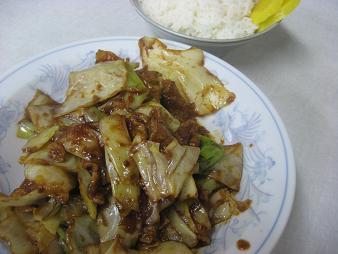 北華飯店/回鍋肉定食