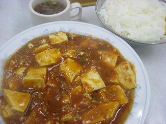 北華飯店/麻婆豆腐定食