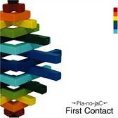 ピアノジャック/First Contact