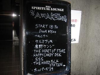081206ライブⅣ