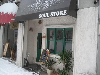 SOUL STORE/店