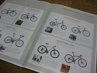 自転車カタログ1