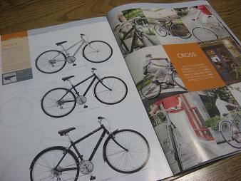 自転車カタログ2