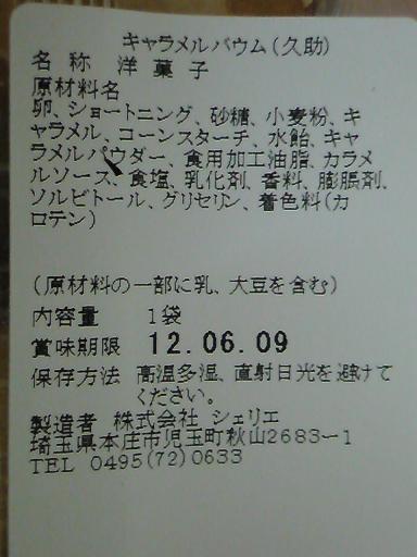 DSC00089_20120421140125.jpg