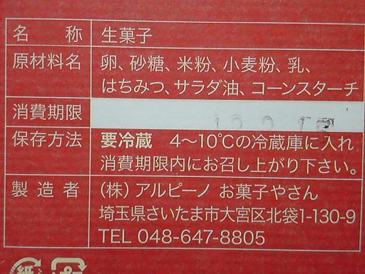 DSC00090_20120218154125.jpg