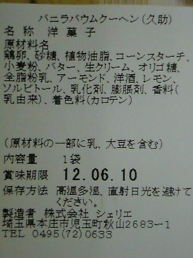 DSC00091_20120421140239.jpg