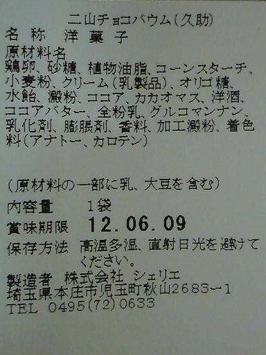 DSC00092_20120421140317.jpg