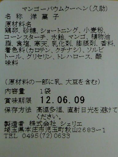 DSC00093_20120421140352.jpg