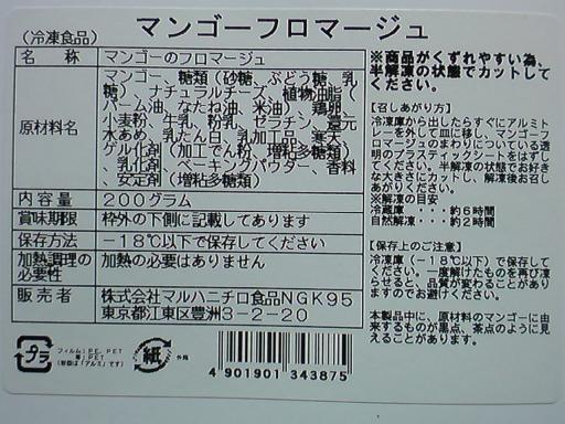DSC00157_20120225145036.jpg