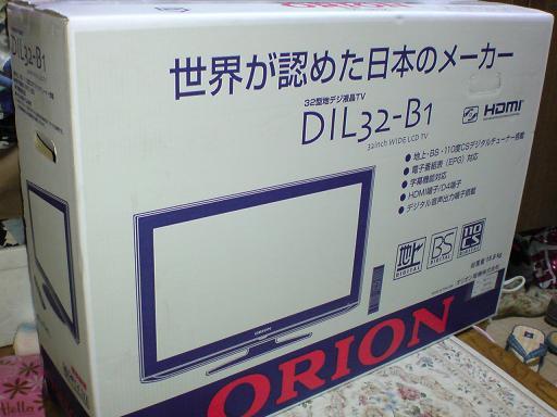 DSC00192_20120228131755.jpg
