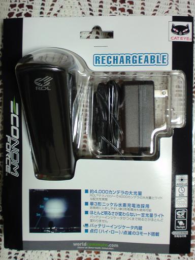 DSC00406_20120328124735.jpg