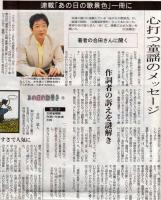 20.10.14道新-2