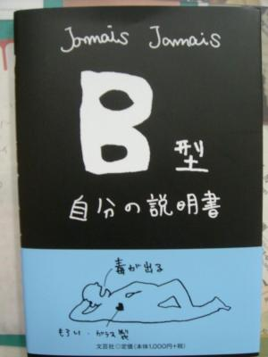 DSC04600.jpg