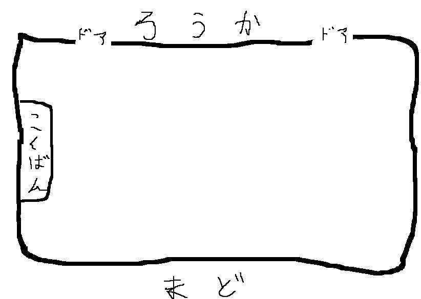 sekigae1.jpg