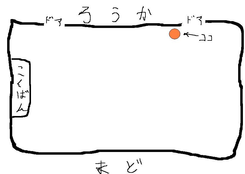 sekigae11.jpg
