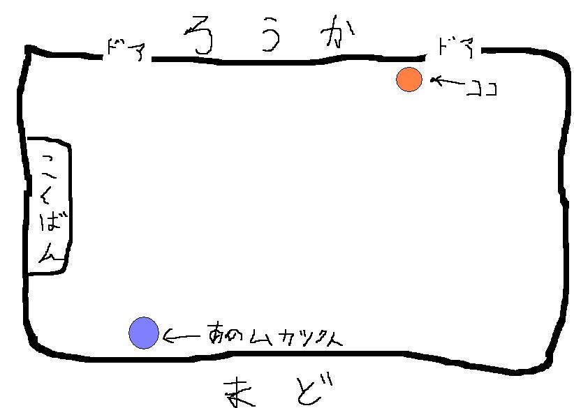 sekigae12.jpg