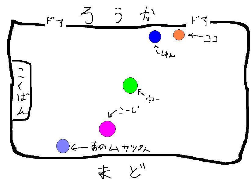 sekigae13.jpg