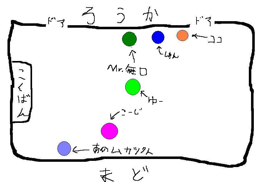 sekigae14.jpg