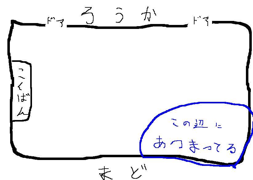 sekigae2.jpg