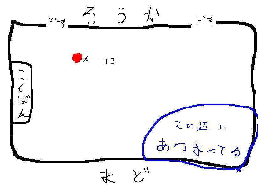 sekigae4.jpg