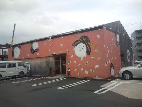 まる福店舗