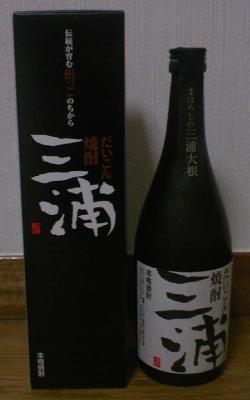 0304-miura.png