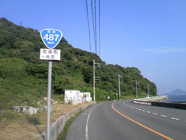20081011192250