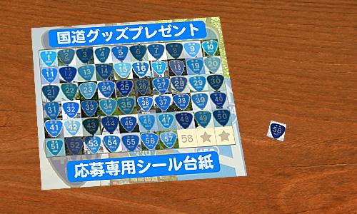 onigiri1b.jpg
