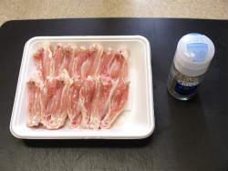 香りソルトチキン作り方01