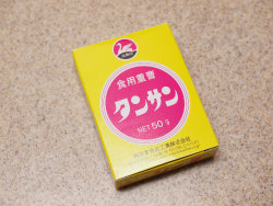 豆乳豆腐鍋01