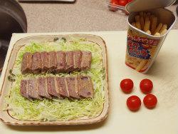 鰹のたたきサラダ12
