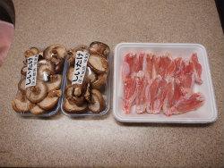 手羽中と椎茸の香味煮01