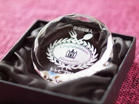レシピブログカップ10