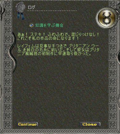 20090923-005