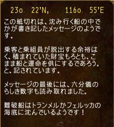 20081124-001u