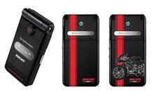 ducati-phone002.jpg