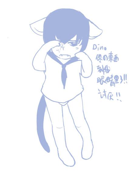 kyiyacat03.jpg