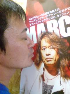mikio_shaker.jpg