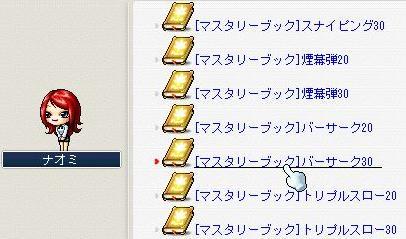 2008091904.jpg