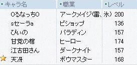 2008092205.jpg
