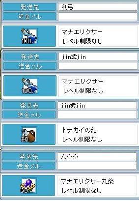 2008092206.jpg