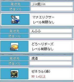 2008092503.jpg