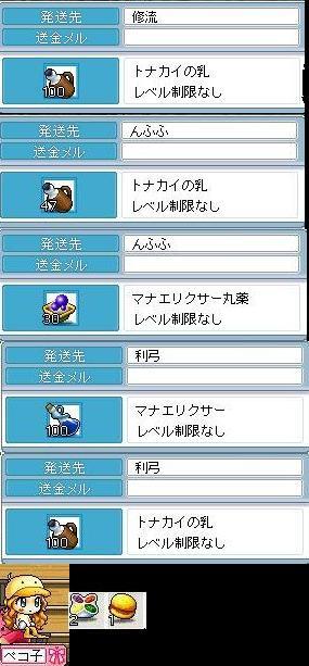 2008092701.jpg