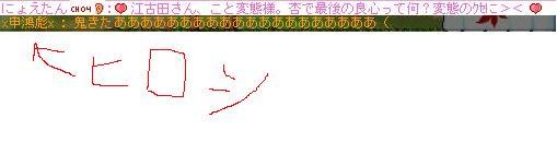 2008092707.jpg