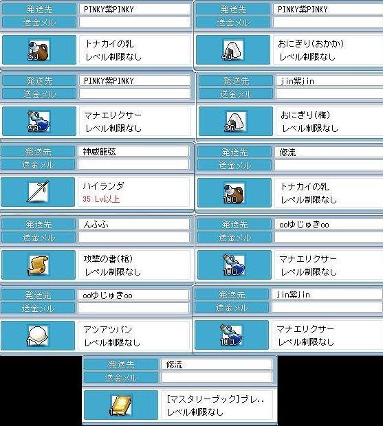 2008100501.jpg